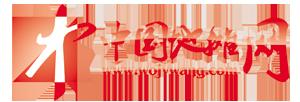 中国地摊网LOGO